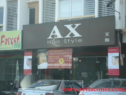 AX hair style shop