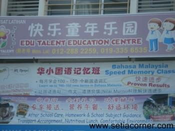 EDU Talent Education Center