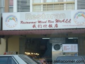 Restaurant Mixed Rice WeAll