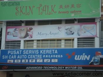 SH car auto centre