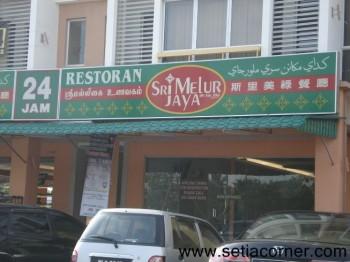 Restoran Sri Melur Jaya