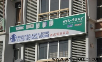 E Lite Electrical Trading