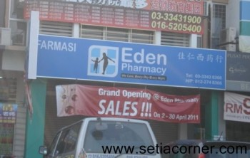 Eden Pharmacy