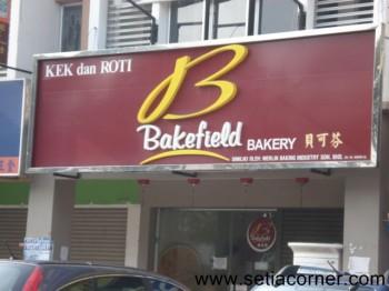 Bakefield Bakery