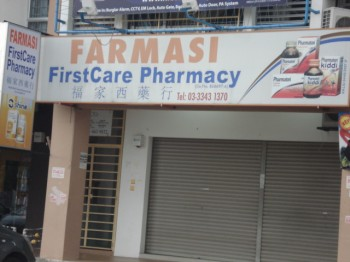 FirstCare Pharmacy