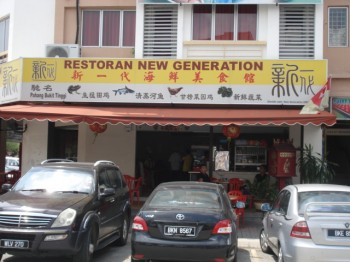 Restaurant New Generation