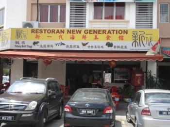 Restaurant New Generation