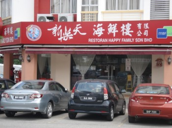 Restoran Happy Family