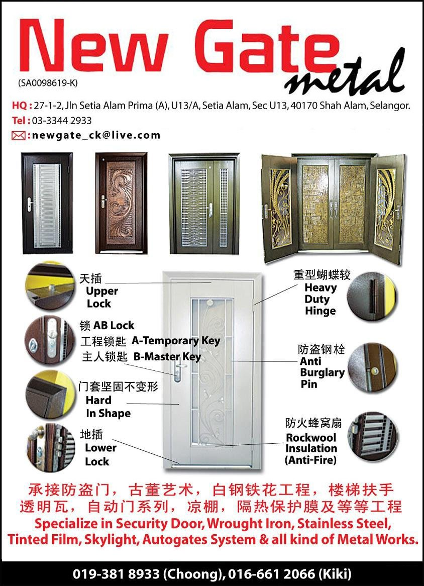 New gate metal