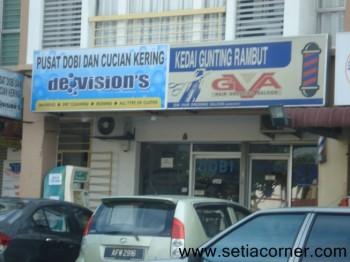 Pusat Dobi and Cucian Kering Devision