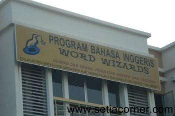 Word Wizards Training Center