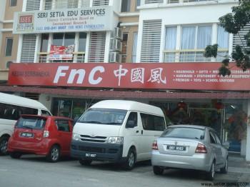 Kedai Serbaneka FnC