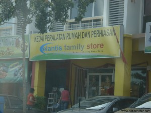 Elantis family store
