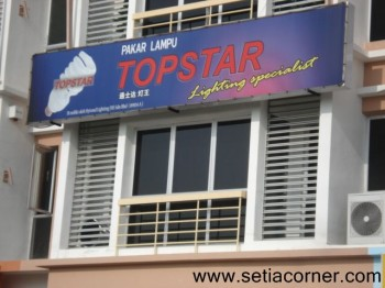 Top Star Lighting