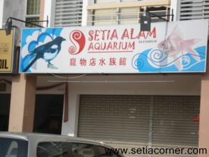 Setia Alam Aquarium