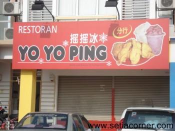 Restaurant YoYo Ping