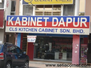 cls Kitchen Cabinet