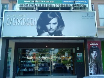 Evergreen Hair Saloon