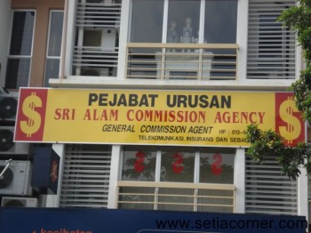 Sri Alam Commission Agency