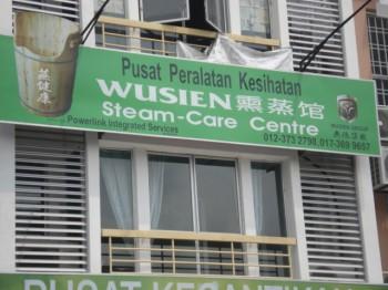 Wusien Steam Care Centre