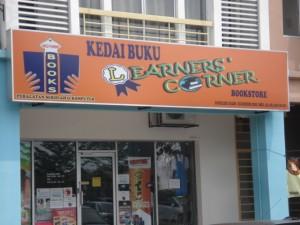 Learners Corner Book Store