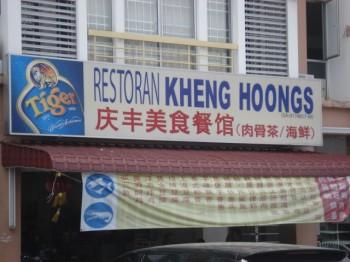 Restaurant Keng Hoongs