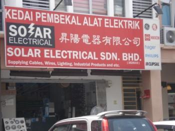 Solar Electrical