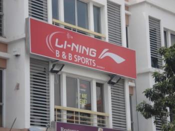 Li Ning B&B Sports