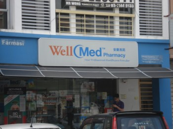 Wellmed Pharmacy