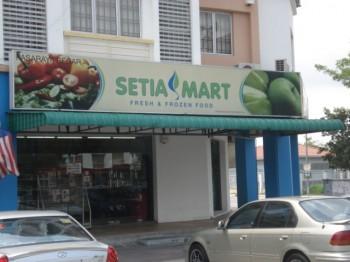 Setia Mart Fresh Market