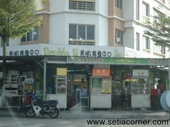 Double D Restaurant