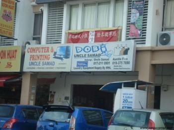 Uncle Samad Computer Printing & Dobi