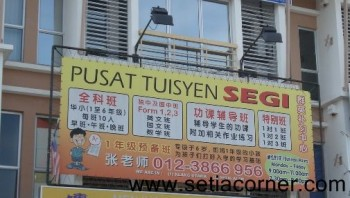 Segi Tuition Center