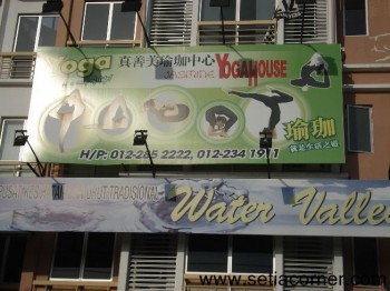 Jasmine Yoga House