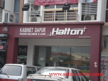 Hatton Interior Decoration