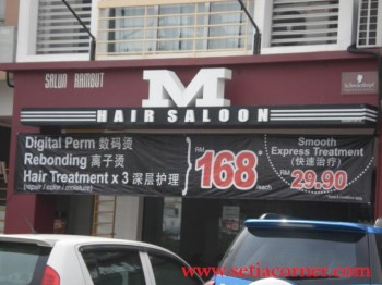 M Hair Saloon
