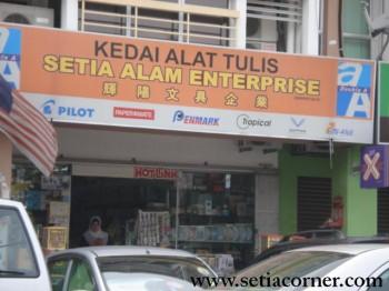 Setia Alam Enterprise