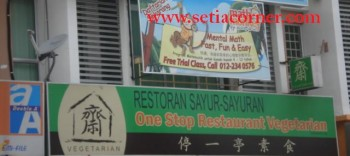 One Stop Restaurant Vegetarian