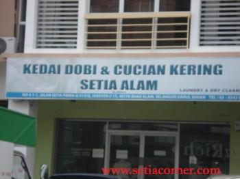 Kedai Dobi dan Cucian Kering