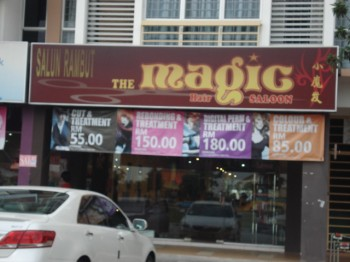 The Magic Hair Saloon