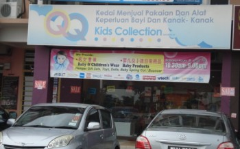 QQ Kids Collection