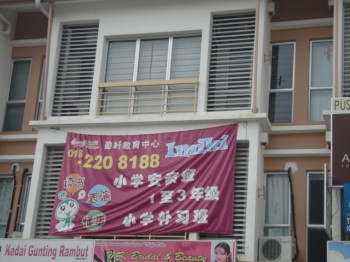Imiki Tuition Center