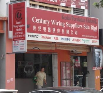 Century Wiring Suppliers