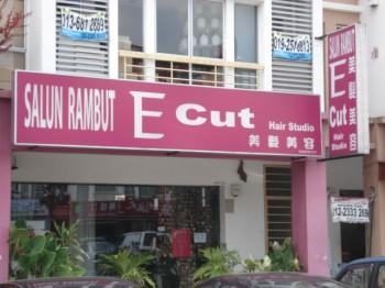 E Cut Hair Studio