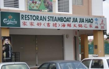 Restaurant Steamboat Jia Jia Hao