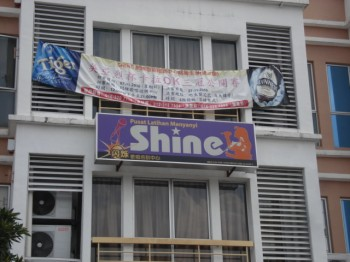 Shine Singing Training Center