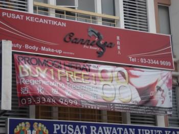 Cannessa Beauty Center