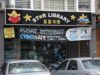 Star Library Book Store