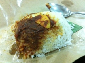 RM1 nasi lemak