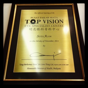 Plaque signed by Y.B. Dato' Sri Liow Tiong Lai, Malaysia Health Minister, During official opening